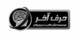 harfeakhar-logo162x78